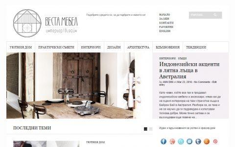 Блог за интериор